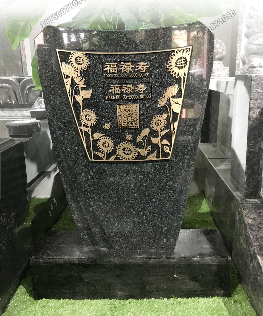 山西黑石雕墓碑现货,清明黑色墓碑供应,农村花岗岩墓碑加工,