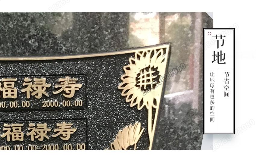 花岗岩农村墓碑,玉溪市农村墓碑定做,玉溪市墓碑加工厂,