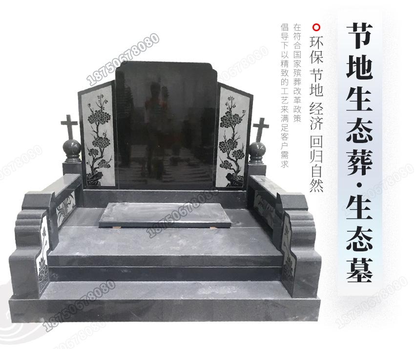 通海县石雕墓碑,通海县山西黑石雕墓碑,云南通海县黑色石雕墓碑,