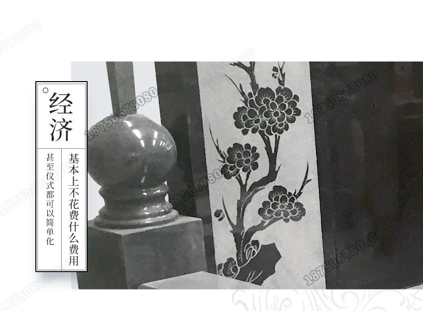 各种石雕墓碑订做,通海县石雕墓碑加工,通海县双人墓碑,