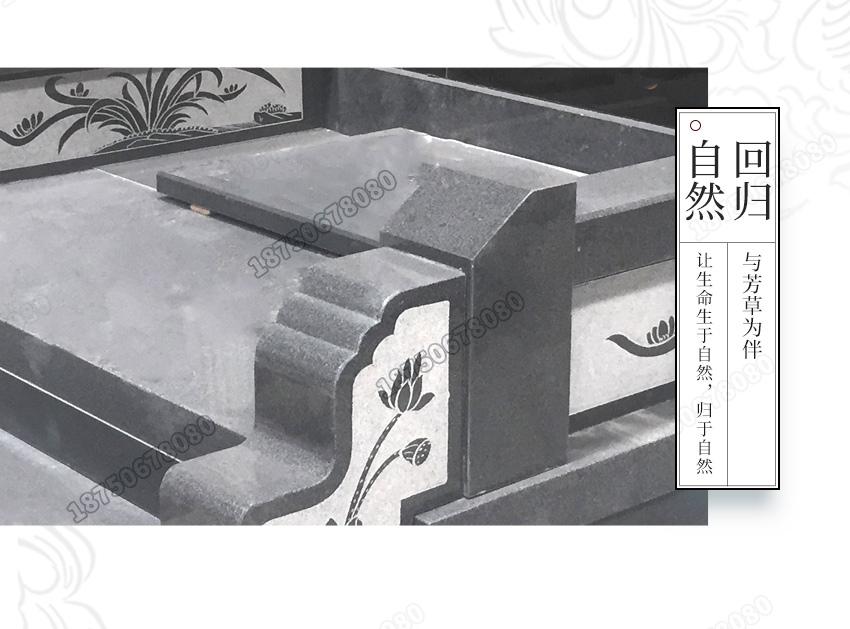 云南石雕墓碑加工,云南山西黑家族墓碑订做,通海县双人墓碑加工,