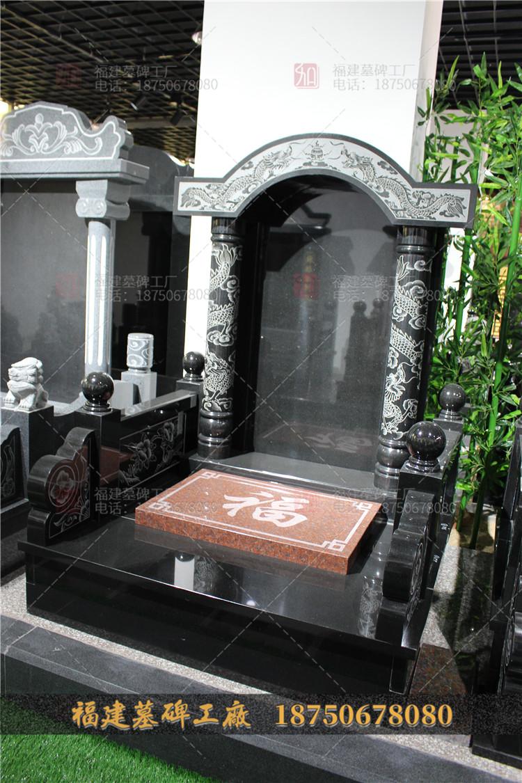 双人石雕墓碑,通海县山西黑墓碑,云南花岗岩石雕墓碑,