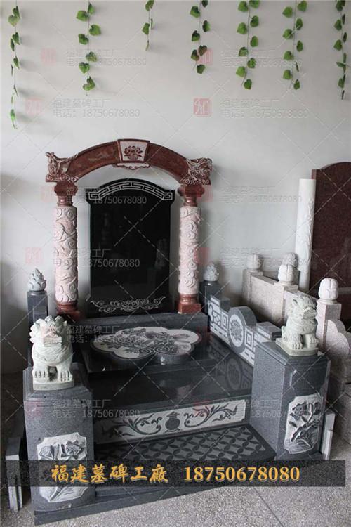 云南花岗岩墓碑设计,新平彝族傣族自治县墓碑设计,订做一款新平彝族傣族自治县墓碑,