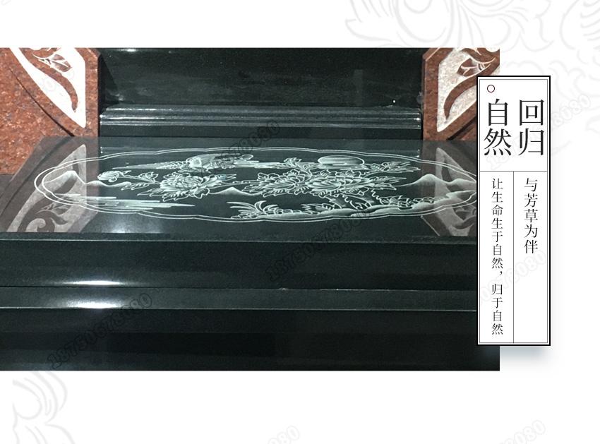 云南黑色石雕墓碑盖板,云南花岗岩墓碑盖板,云南墓碑盖板 雕花,
