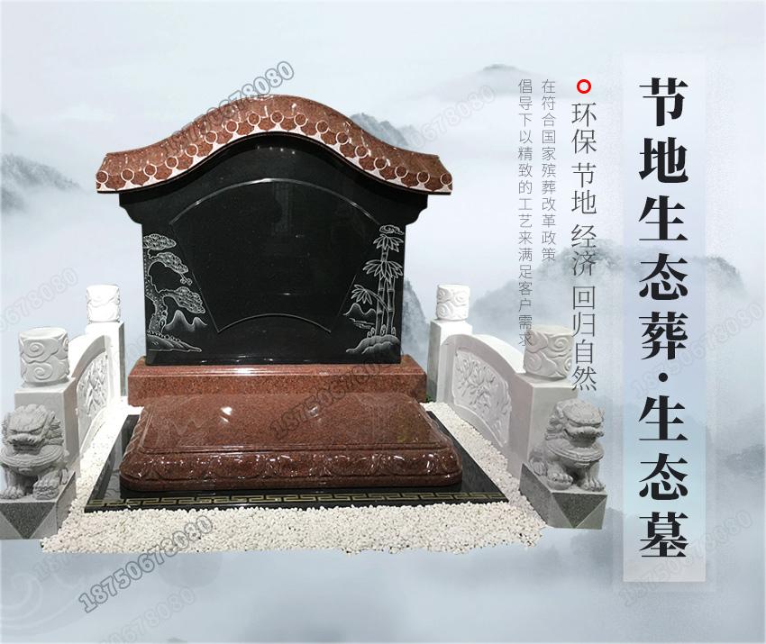 云南花岗岩石雕墓碑,云南传统石雕墓碑厂家,云南传统石雕墓碑现货,