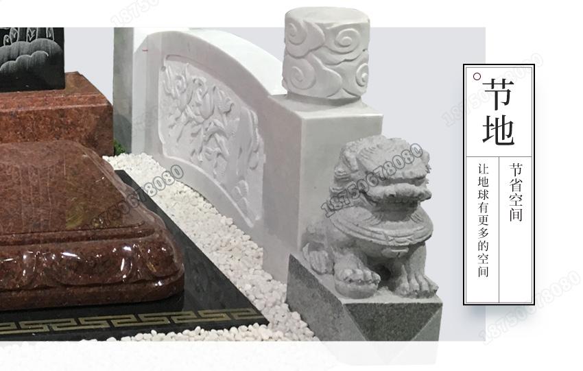 云南汉白玉石雕墓碑,云南传统墓碑造型,云南传统石雕墓碑,