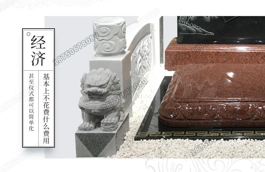 云南石雕墓碑加工,云南石雕墓碑花岗岩,云南传统石雕墓碑现货,