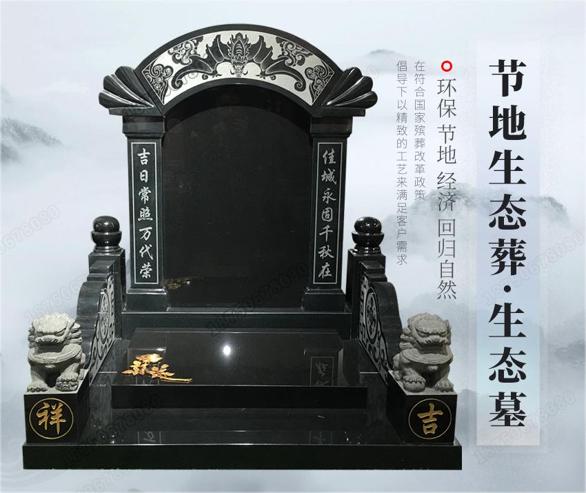 云南传统石碑墓碑批发,云南传统墓碑批发,云南传统山西黑墓碑,