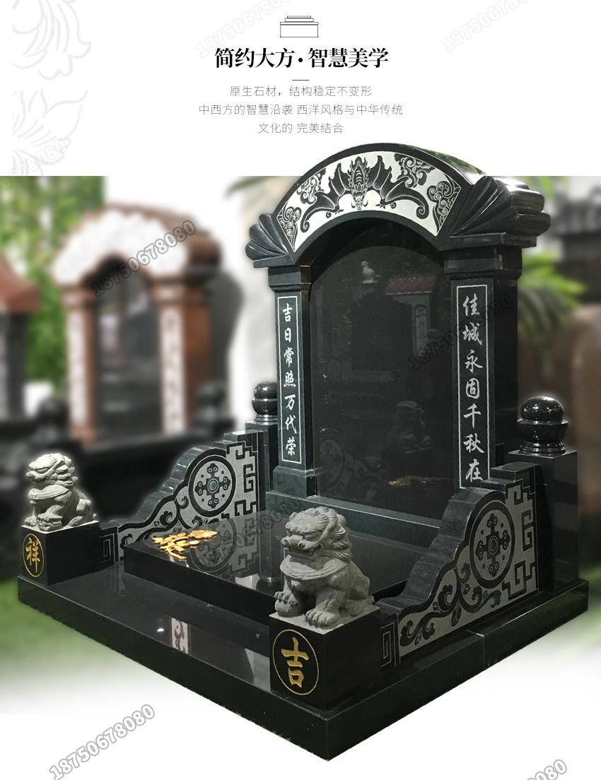 云南艺术墓碑定制,富士熙和云南墓碑加工,云南墓碑供应,