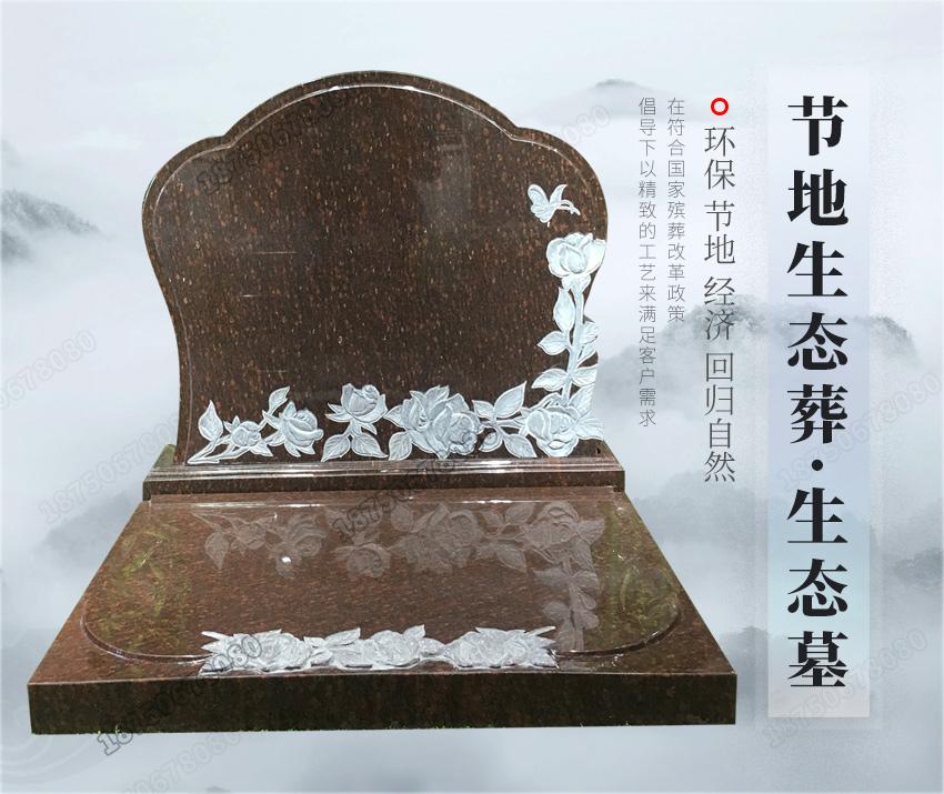 德宏州芒市墓碑加工厂,云南德宏州芒市墓碑,德宏州芒市中式石材墓碑,