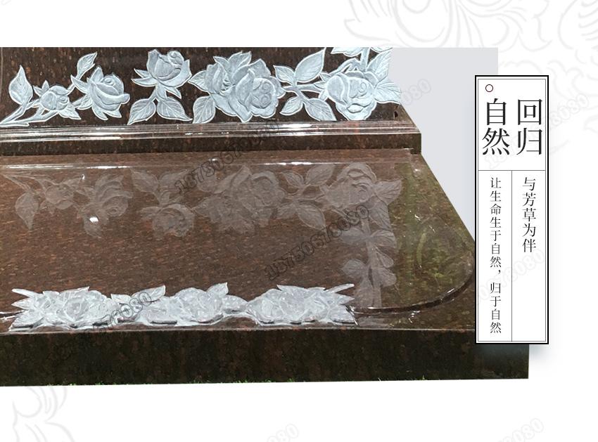 云南德宏州芒市墓碑,云南墓碑定做,云南墓碑石雕刻图案,