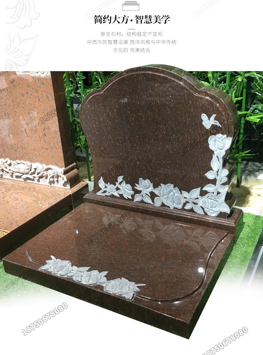 德宏州芒市传统墓碑加工,云南墓碑设计图,云南墓碑人物石雕,