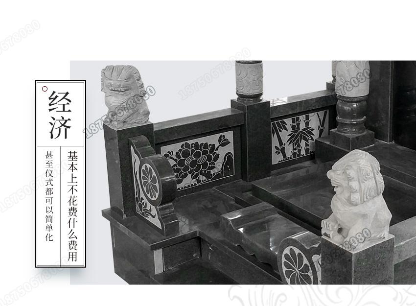 云南瑞丽市花岗岩石材墓碑,