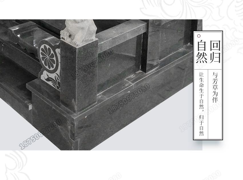 云南瑞丽市豪华墓碑定制,云南花岗岩石雕墓碑,云南石雕墓碑图片,