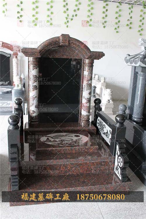 云南瑞丽市墓碑设计成品,云南瑞丽市红色石材墓碑,瑞丽市墓碑设计要点,
