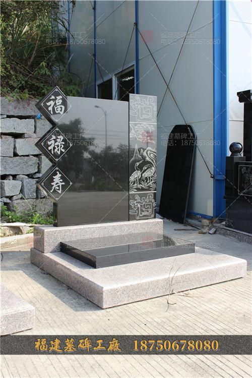 云南红塔区艺术墓碑设计,云南红塔区墓碑厂家哪家好,云南墓碑厂家报价,