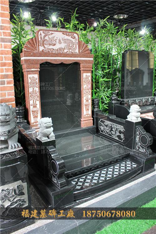 中式墓碑款式,墓碑款式,花岗岩墓碑款式,山西黑墓碑款式设计,